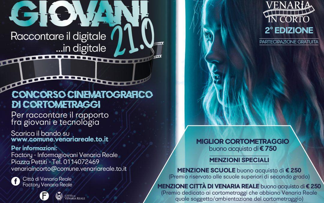 Torna Venaria in Corto: giovani e tecnologia al centro.